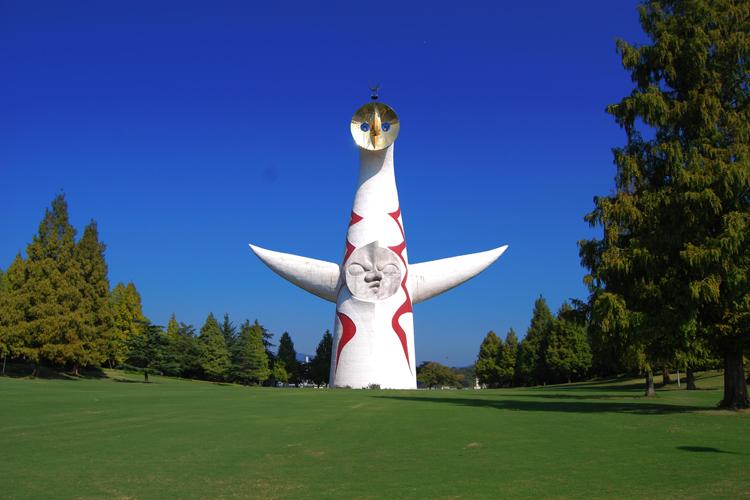 万博公園・太陽の塔 日本の遺産~万博公園の遺産